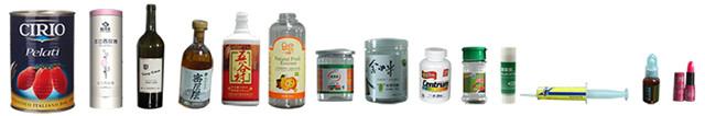 application range of the transparent labels bottle labeling machine