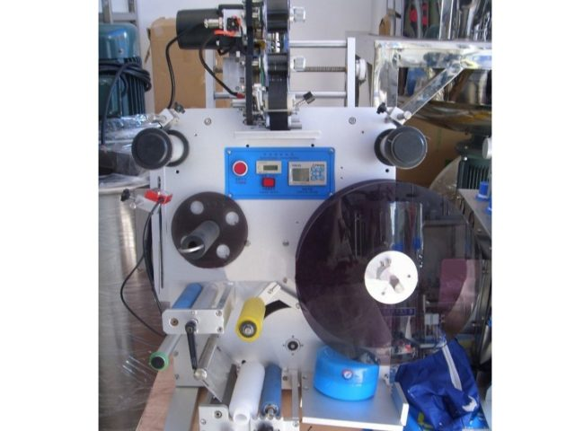 Look of the Round Bottle Tabletop Labeling Machine