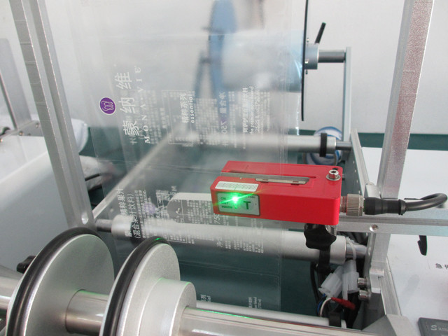 detailed look of the transparent labels labeler