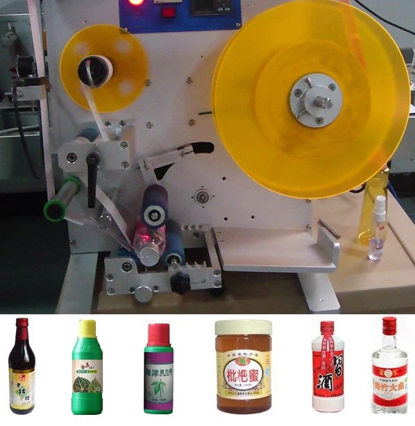the semi automatic round bottle labeling machine and samples