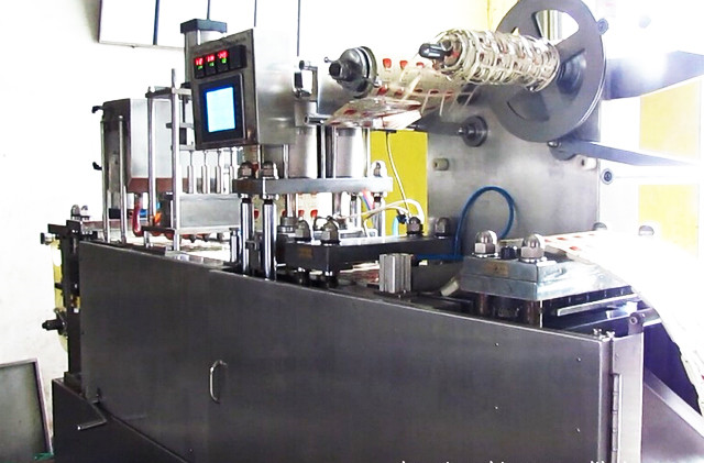 Overlook of the cup form filling and sealing machine