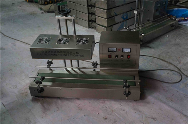 The automatic induction sealing machine