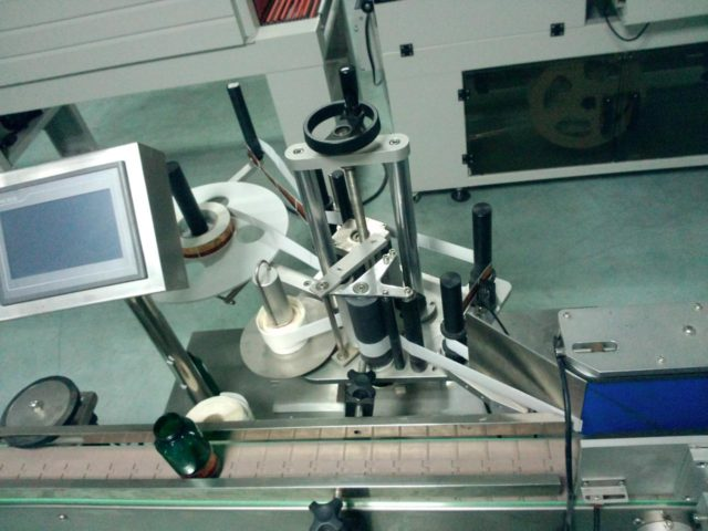 product details of the round bottle positioning labeling machine