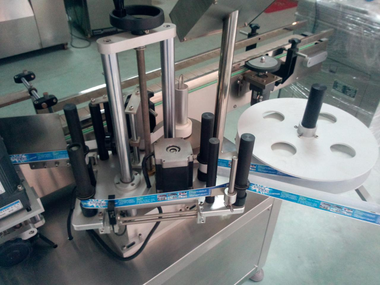 round bottle automatic positioning labeling machine's details