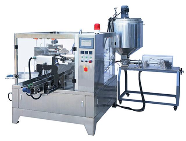 Details of coffee powder milk granules doypack packaging machine