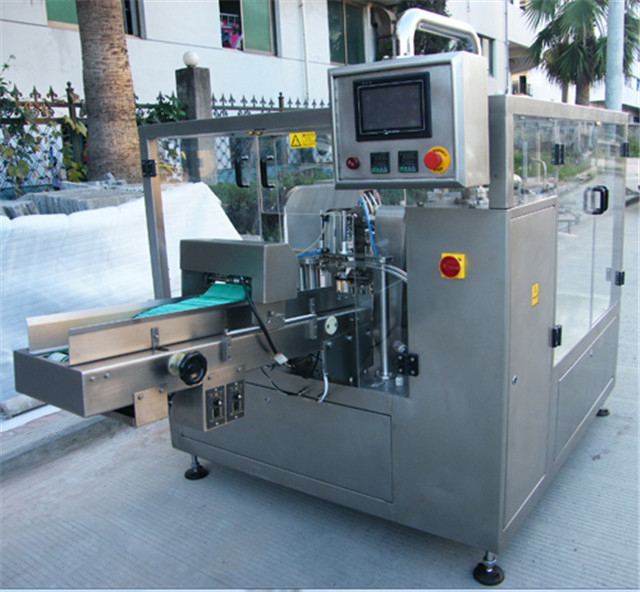 The front of coffee powder milk granules doypack packing machine