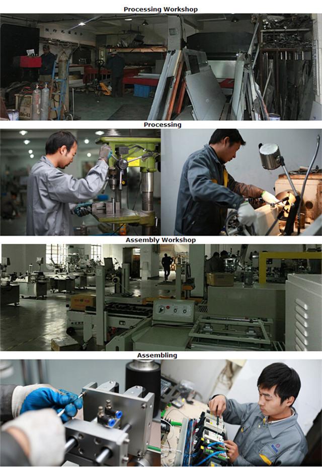 The workplant of coffee powder milk granules doypack packaging machine