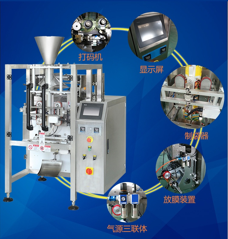 Details of the Doy pack machine