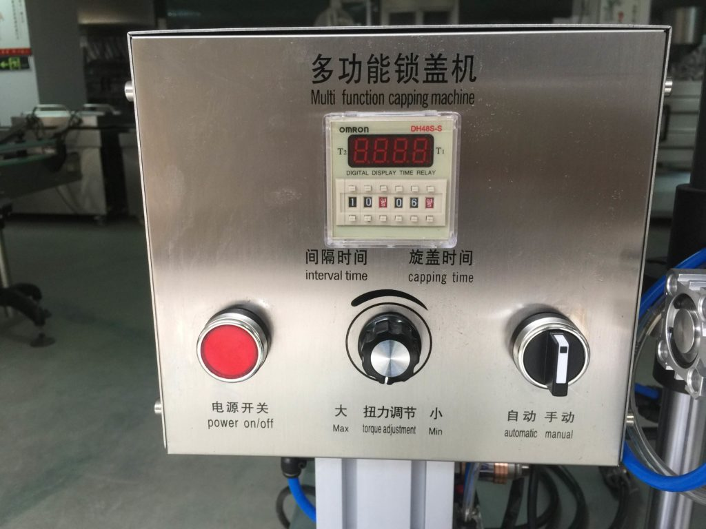 Adjustment system of capping machine