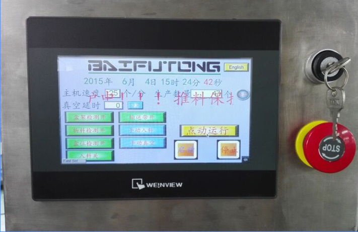 Color Touch screen of cartoning machine SBM-CM30/80TC