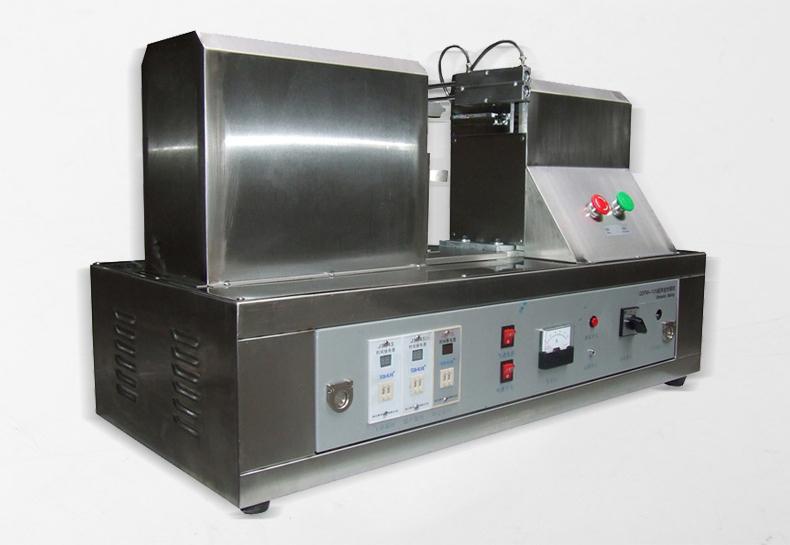 Overview of Ultrasonic tube sealer SBM-US125