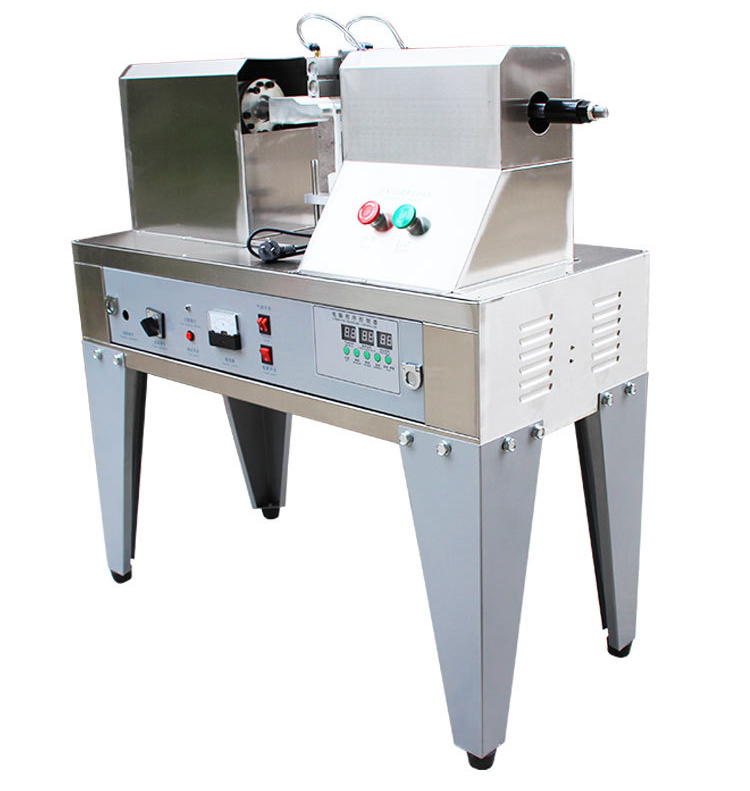 The look of Ultrasonic Tubes Sealing Machine with basic support