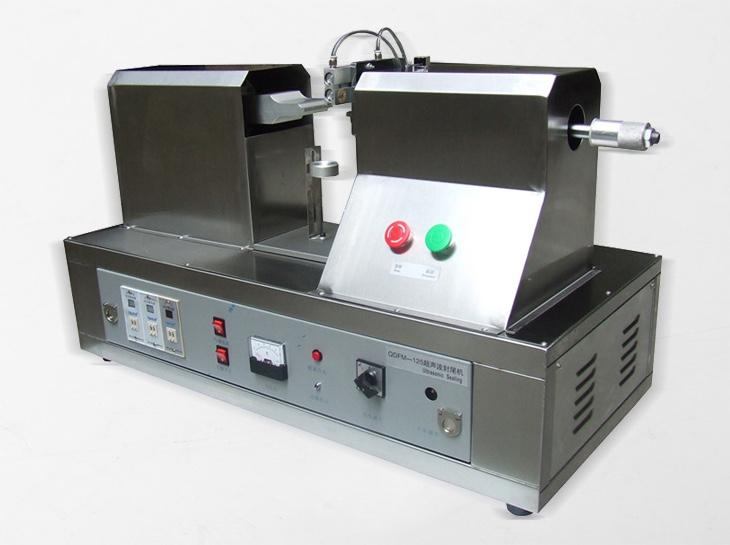Ultrasonic tube sealer SBM-US125