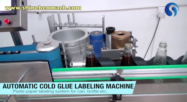 Details of the cold glue labeling machine
