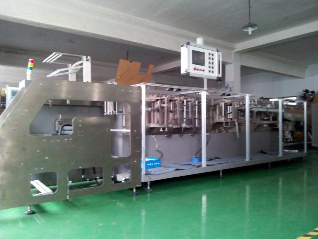 HFFS Doy Pack Machine Model SBM-DS180