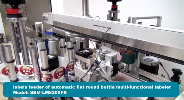 Label feeder of the automatic flat round bottle mult-functional labeling machine
