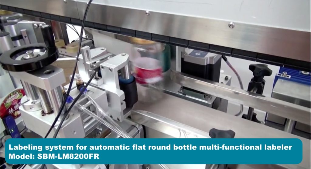 Labeling system of automatic flat round bottle multfunctional labeler