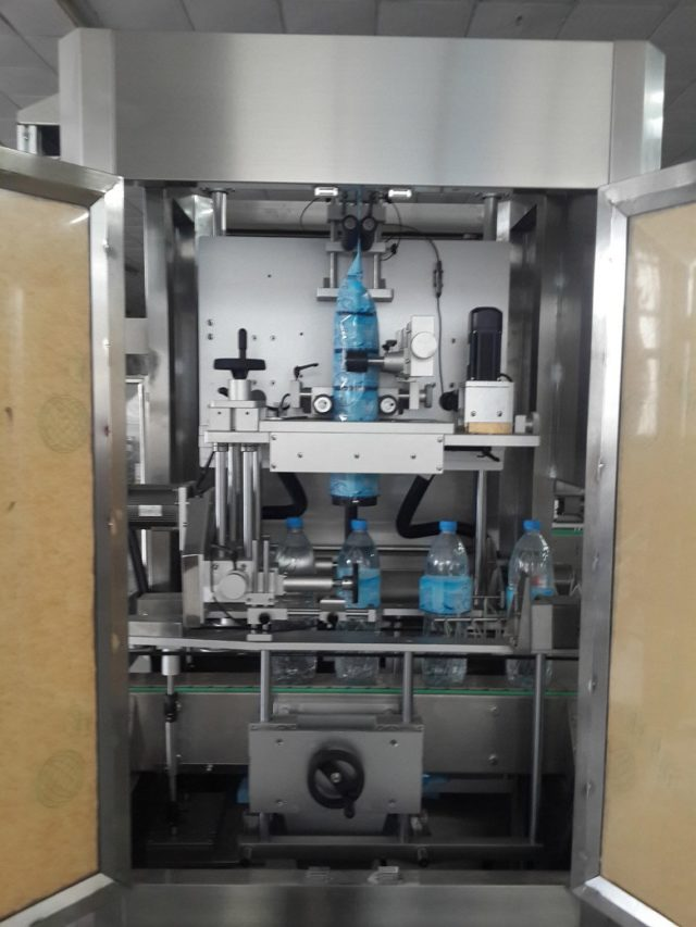 Lableing system of shrink sleeve labeling machine