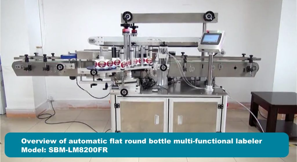 Over-view of automatic flat round bottle labeling machine