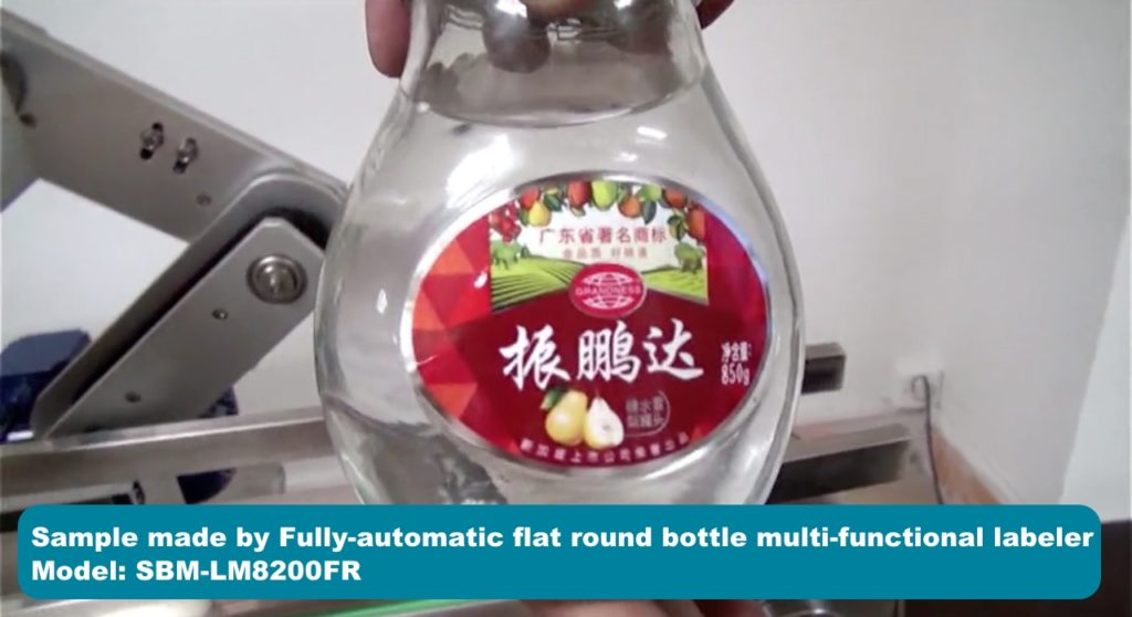 Sample made by flat round bottle multifunctional labeling machine
