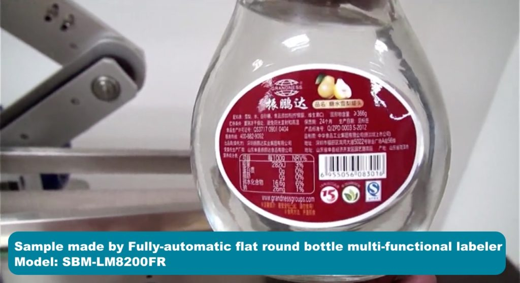 Sample made by fully-automatic flat round bottle multifunctional labeler
