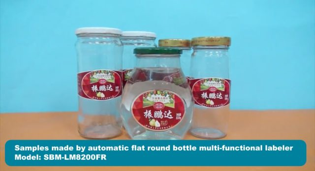 Samples made by automatic flat round labeling machine