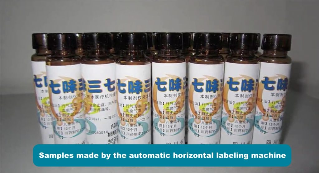 Small bottle samples made by automatic horizontal labeling machine