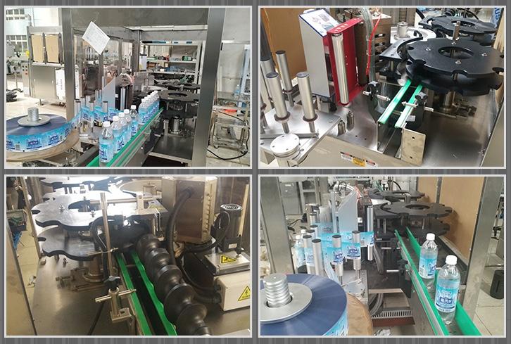 Details of hot melt glue labeling machine