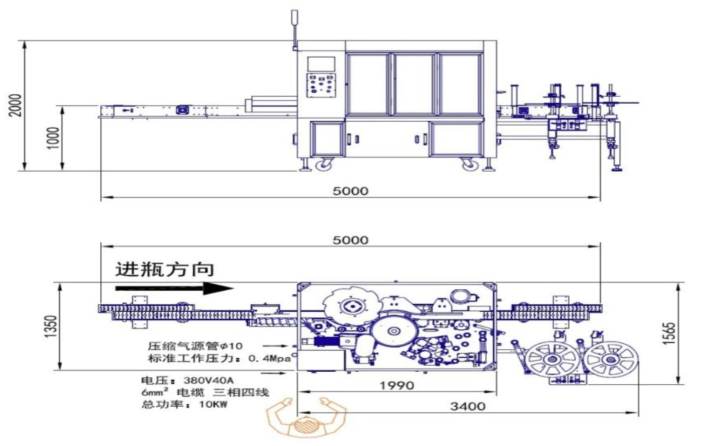 Drawing of the automatic hot melt glue labeling machine
