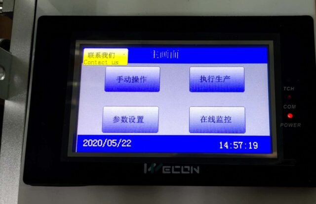 4.3 inch color touch screen