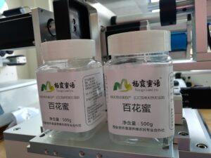 Labeling for Square bottle