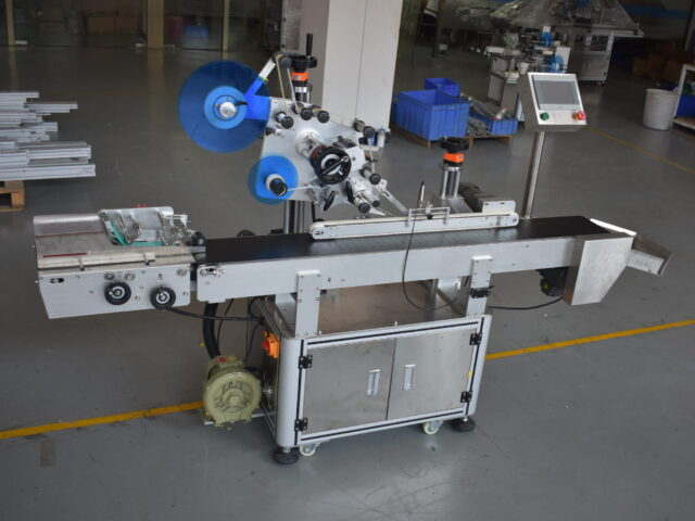 Overview of the corner wrap tamper evident labeling machine