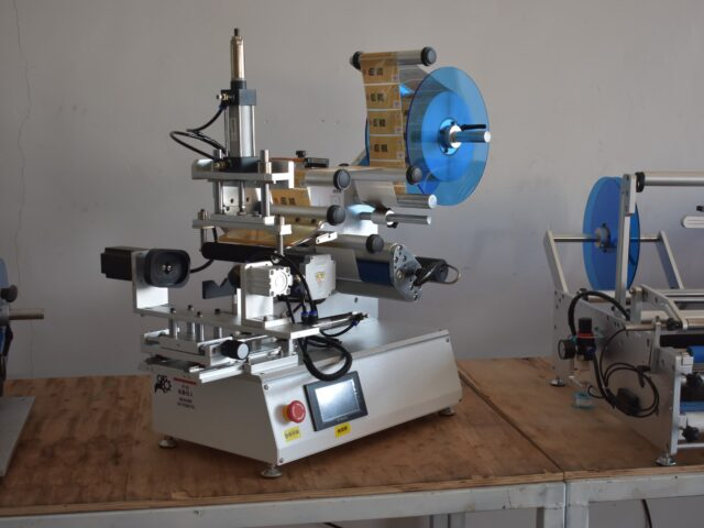Overview of the rotary labeling machine