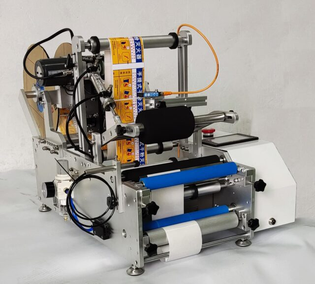 semi-automatic wrap-around labeler with printer