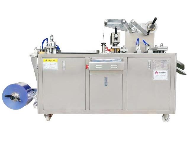 SBM-DPP120 blister packaging machine